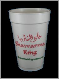 Shawarma King 2 Colors